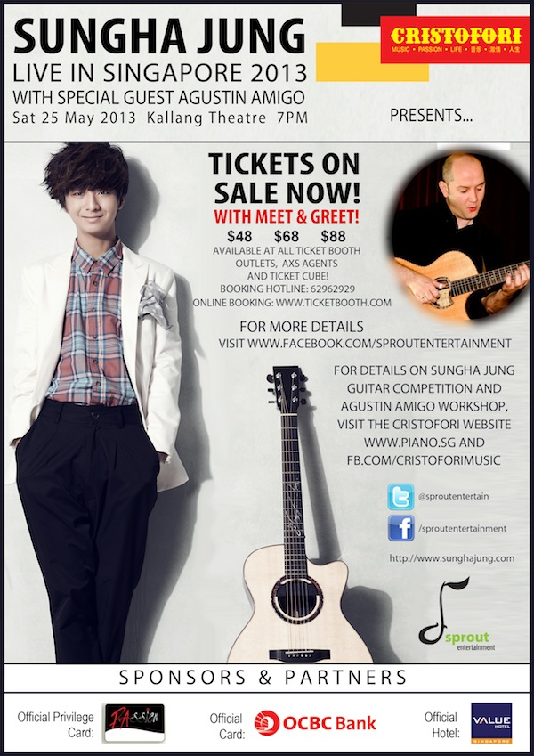sungha poster200313